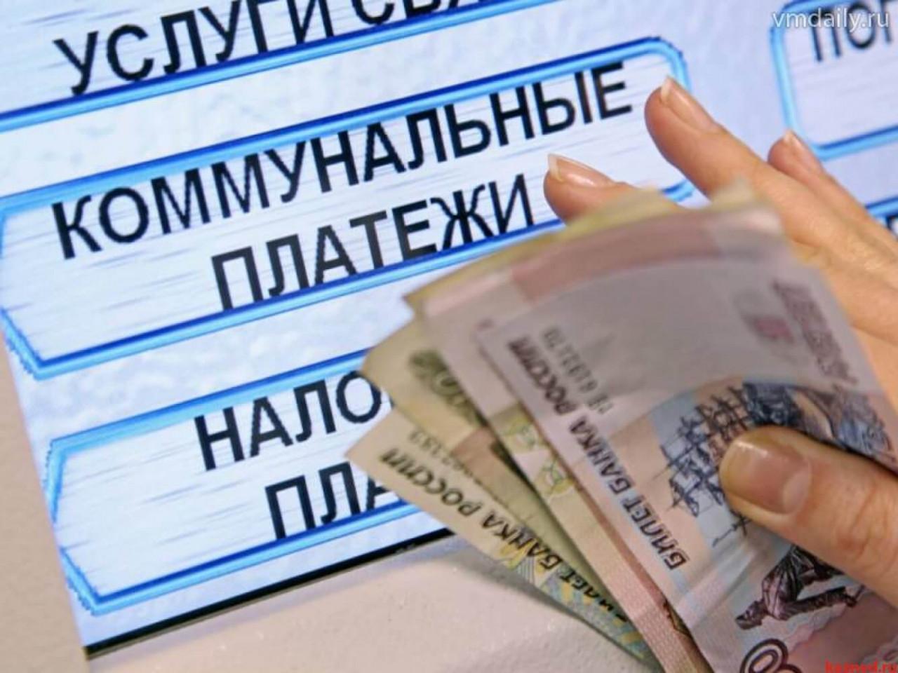 Оплата коммунальных услуг с 1 января 2020 года может облагаться банковской комиссией